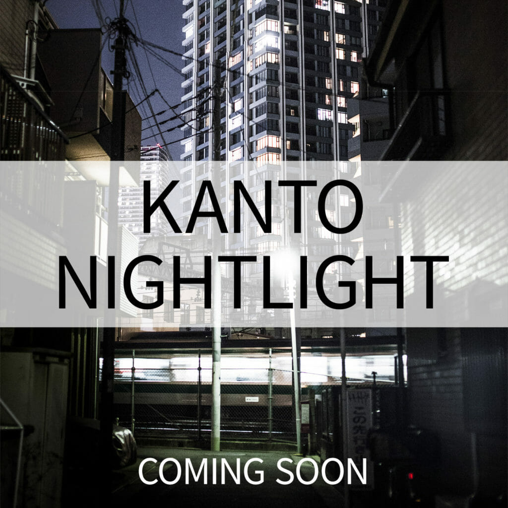 Kanto Nightlight